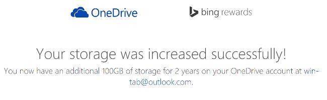 OneDrive増量確認