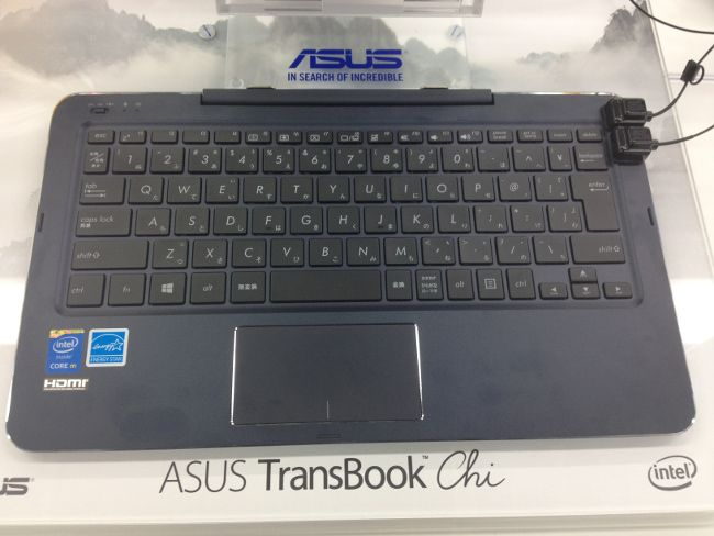ASUS TransBook T300 Chi キーボード