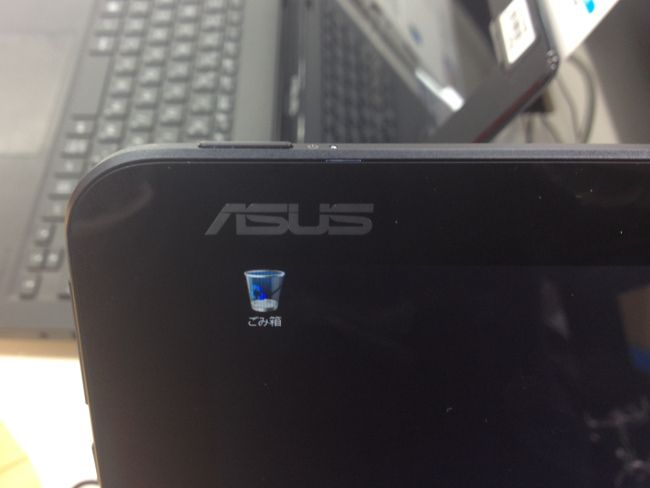 ASUS TransBook T300 Chi 上部