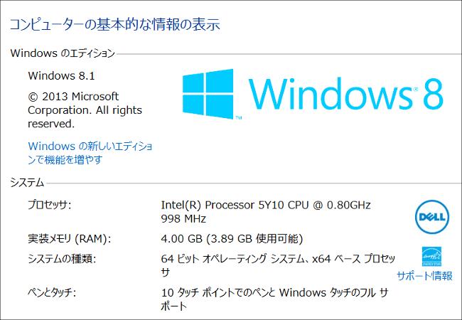 Venue 11 Pro 7000 CPUとRAM
