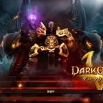Windowsストアアプリ - Dark Quest 5 ハイクオリティなアクションRPG