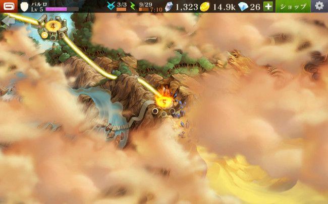 Dark Quest 5 ステージ選択