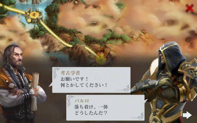 Dark Quest 5 ムービー