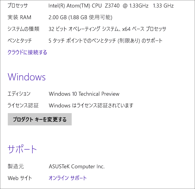 Windows 10 Technical Preview