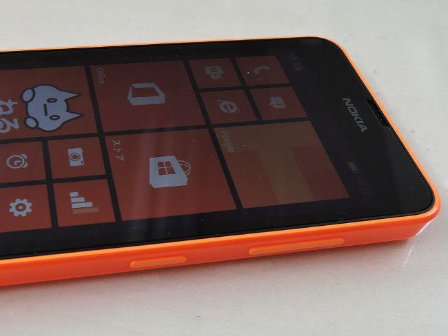 Lumia 636 ボタン