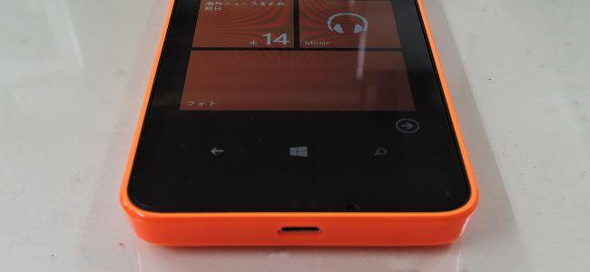 Lumia 636 microUSB