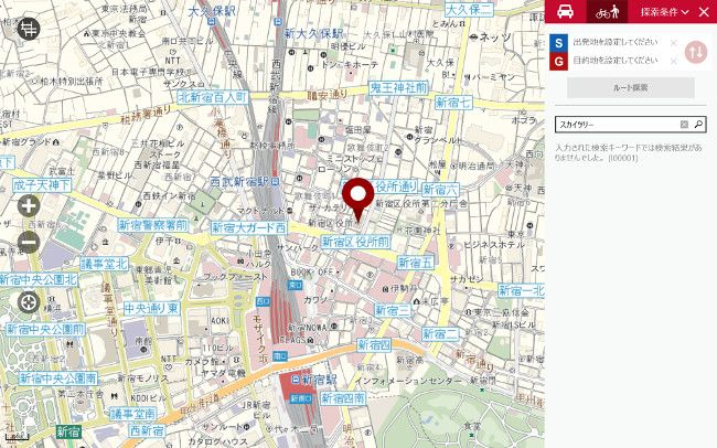 MapFan ランドマーク検索