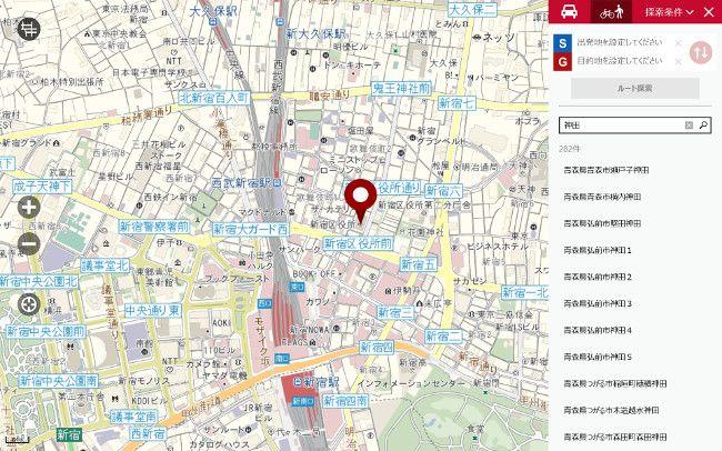 MapFan 地名検索