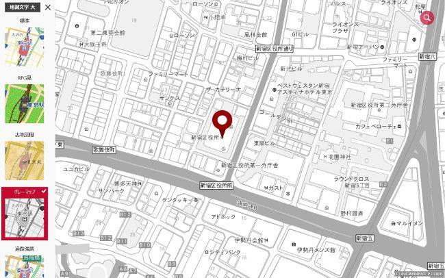MapFan グレーマップ