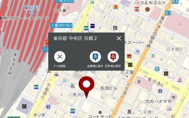 MapFan追記
