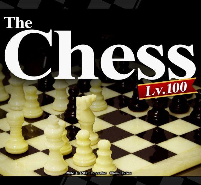 ザ・チェス レベル100