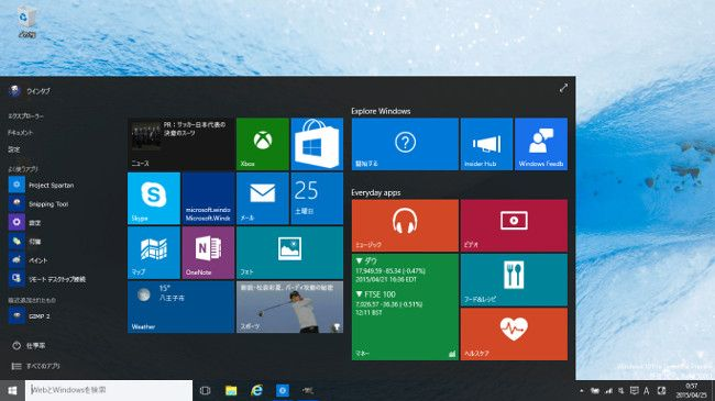 Windows 10 Technical Preview 10061