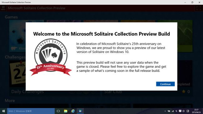 Windows 10 Technical Preview Solitaire