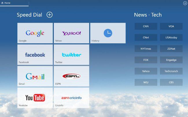 UC Browser ホーム画面