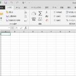 Windowsの小ネタ - Excelにオリジナルのタブとリボンを設定する