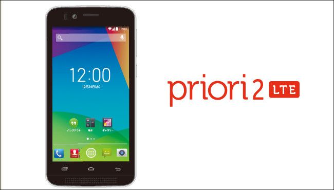 freetel priori 2