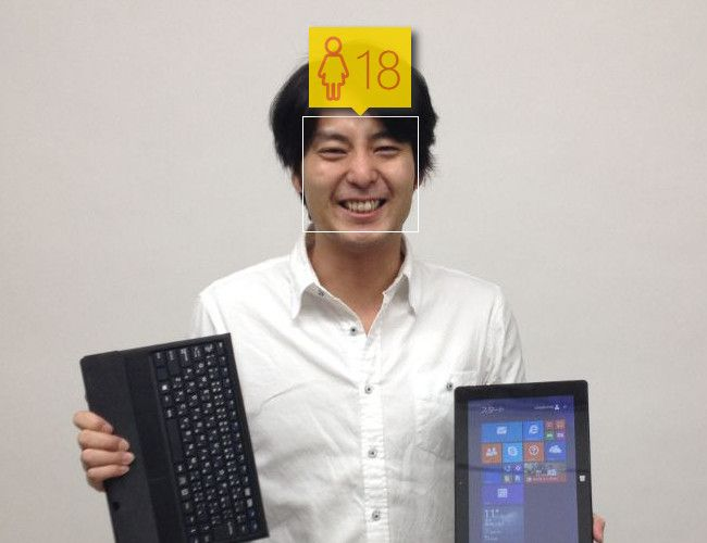 How-Old.net ダメダメな結果