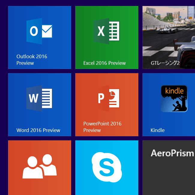 Office 2016 Consumer Preview