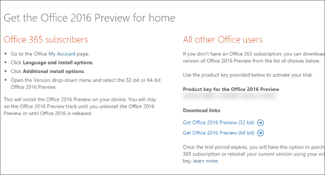 Office 2016 Preview ダウンロードページ