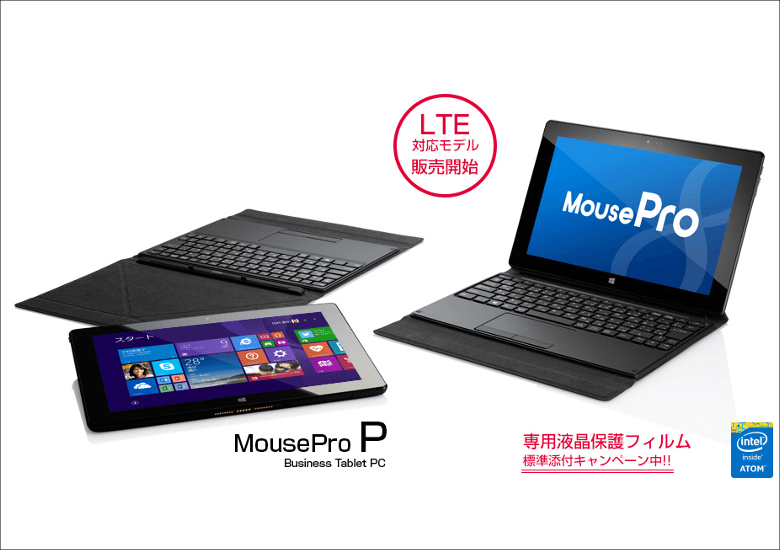 MousePro-P101