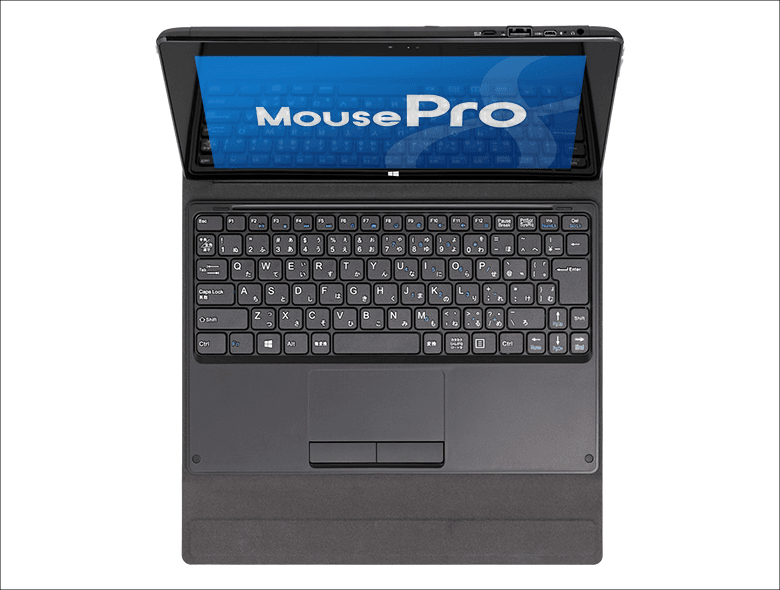 Mouse Pro Pシリーズ キーボード装着
