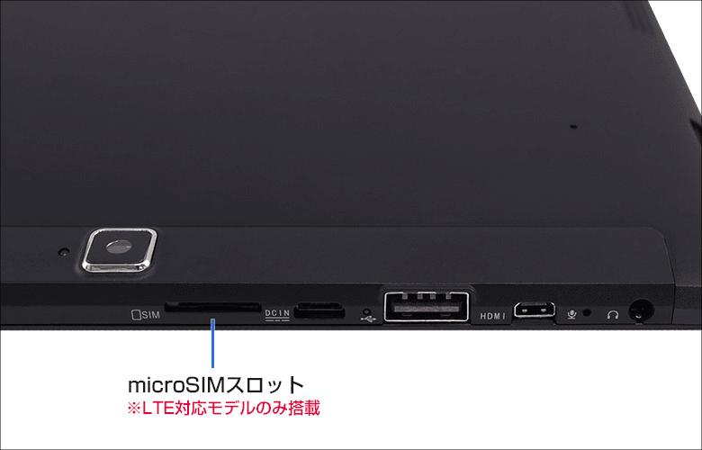 Mouse Pro Pシリーズ SIMスロット