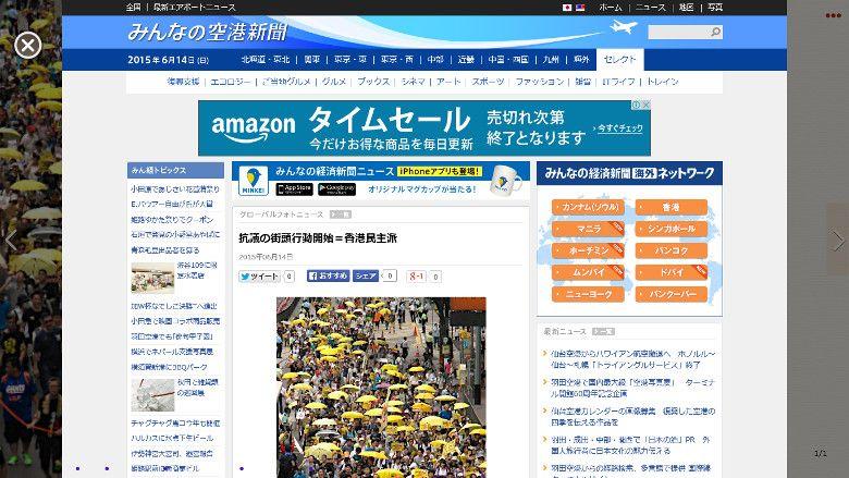news Xpresso アプリ内ブラウザ
