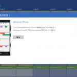 Windowsユニバーサルアプリ - OneCalendar タブレットとWindowsPhoneのカレンダーはこれで決まりかな?