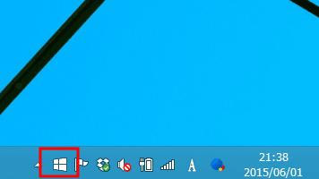 タスクバーに小さなWindowsボタン