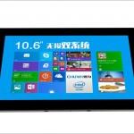 Chuwi Vi10 - 海外通販なら2万円以下のデュアルブート10.6インチタブレット