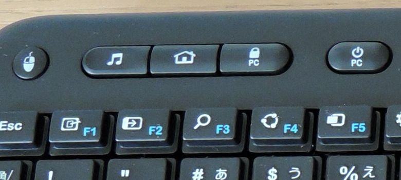 Logicool Wireless Touch Keyboard K400r ユーティリティー