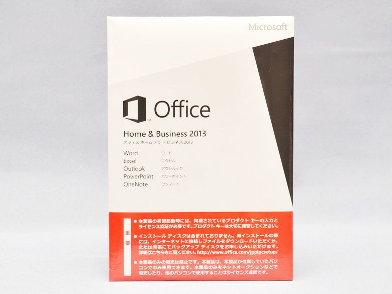 Office プリインストール版