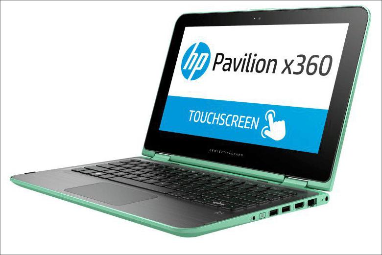 HP Pavilion x360 ミンティグリーン
