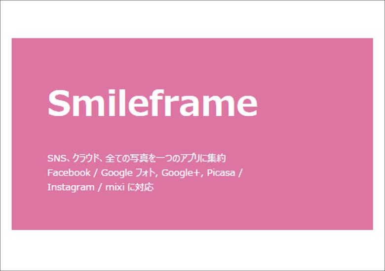 Smileframe