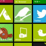 WindowsPhone用のTwitterアプリをいくつか入れてみたよ!