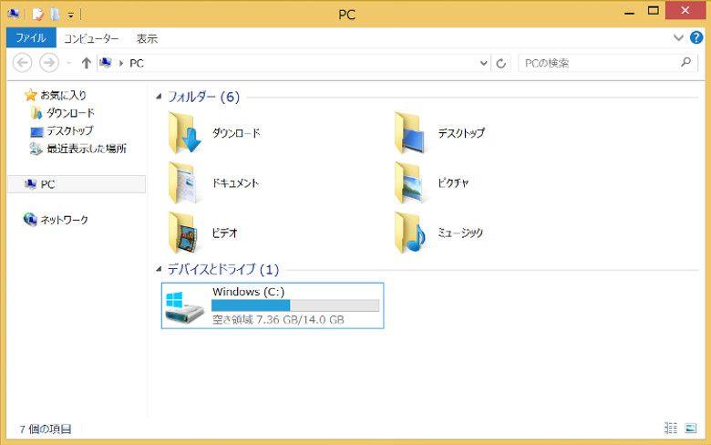 Chuwi Hi8 Windowsのストレージ