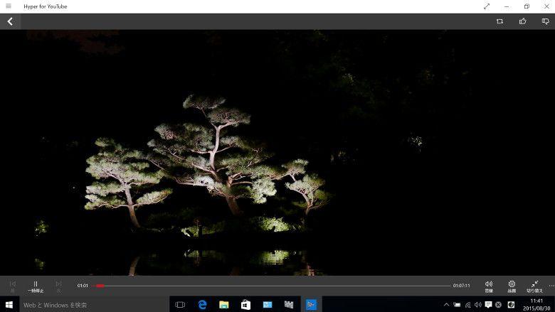 DG-M01IW 動画視聴