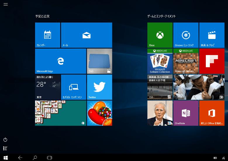 8インチタブレットにWindows 10