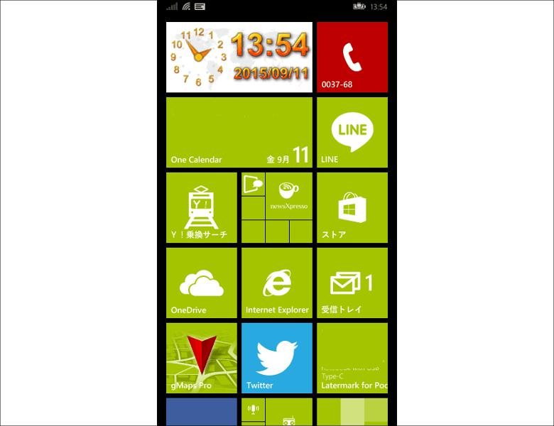 Clock Tile DIY+ WindowsPhone