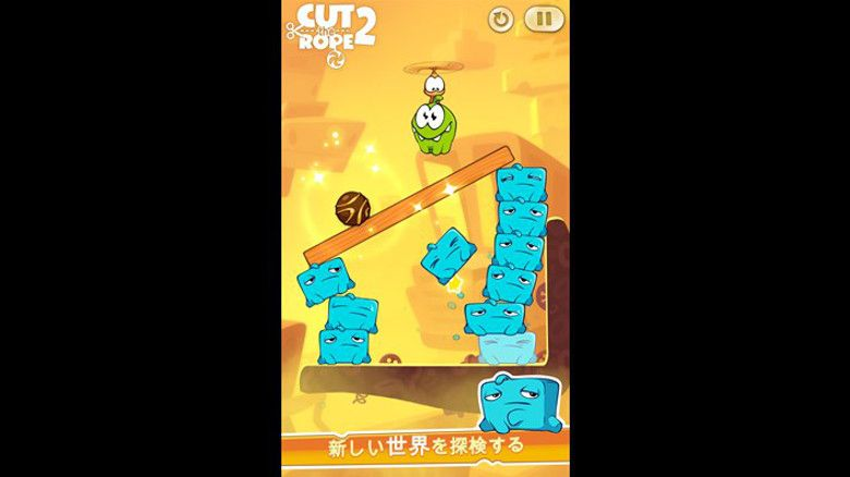 Cut the Rope 2 スマホ画面