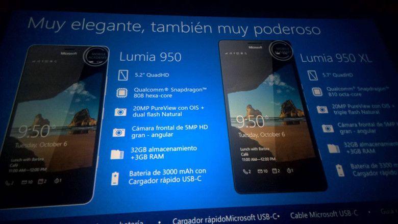 Lumiaの流出情報2