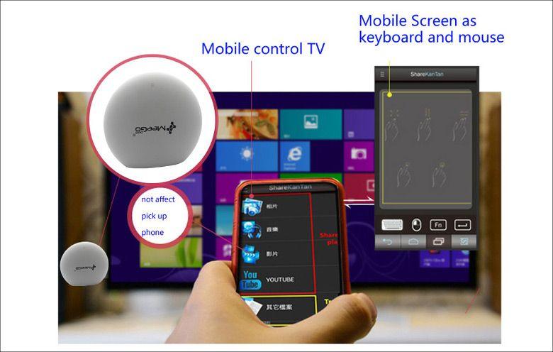 MeegoPad T04 スマホアプリ