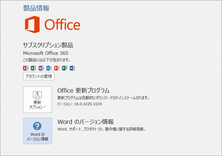 Office 365が半額に?