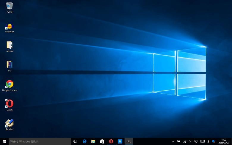 Windows 10 デフォルトの背景画像