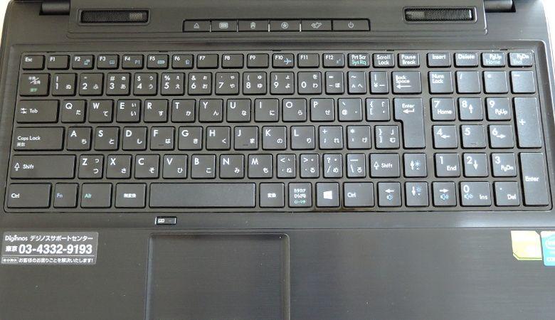 ドスパラ GALLERIA QF940HE キーボード