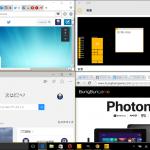 ゼロから始めるWindows 10 - スナップ操作で画面を4分割する