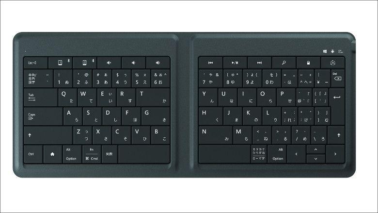 Microsoft Universal Foldable Keyboard 上から