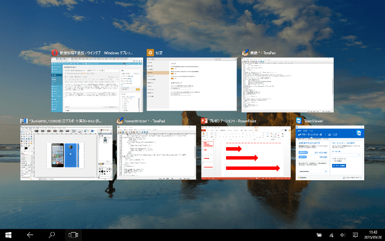 Windows 10 タスクビュー