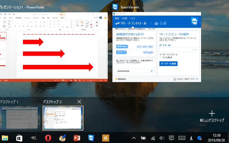 仮想デスクトップの管理