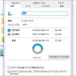 Windowsの小ネタ - Windows 10にアップグレードして1カ月経過すると変化が!?
